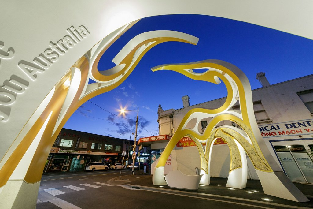 Saigon Welcome Arch // McBride Charles Ryan